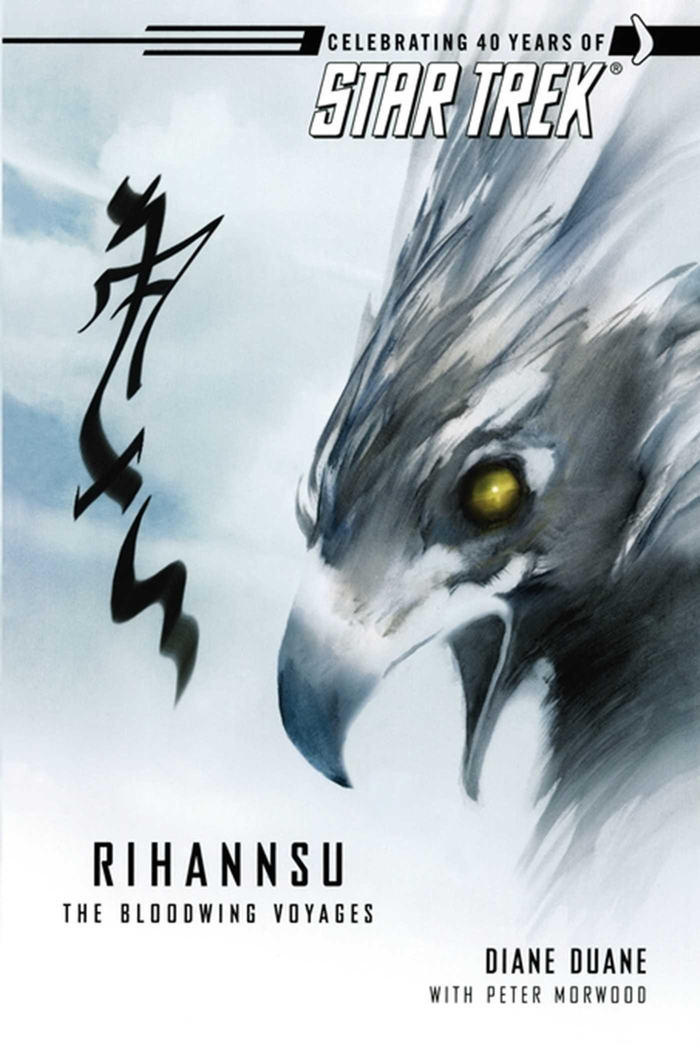 star-trek-the-original-series-rihannsu-the-bloodwing-voyages-9781416531098_hr