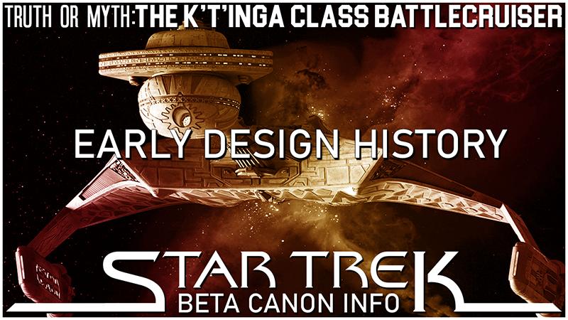 K'TInga Early Design History Header