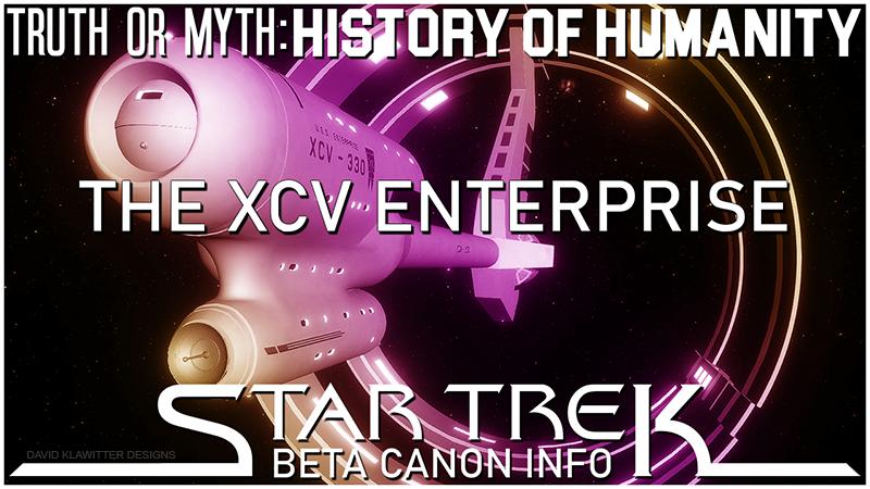 XCV Enterprise HEader/