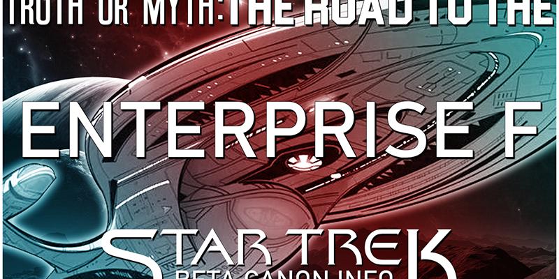 Ent F Thumb TrekSphere