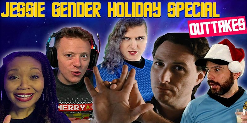 Jessie Gender - Holiday Special BLOOPERS!