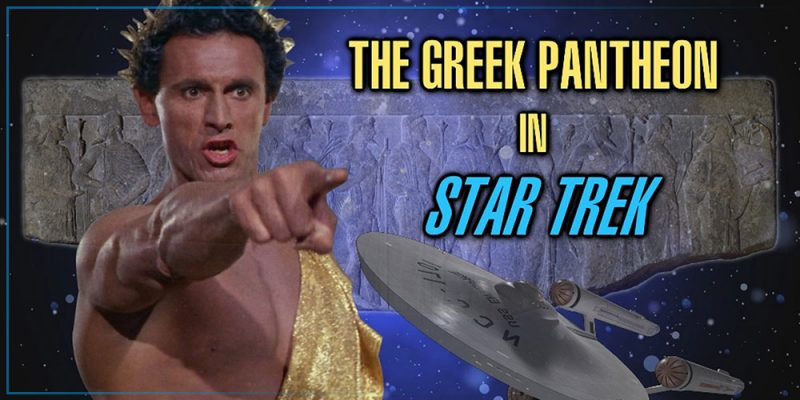 Orange River Media - Trek's Ancient Civilizations: The Greek Gods